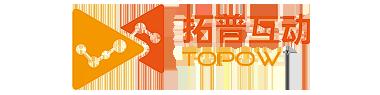 徐州拓普互动智能科技有限公司TOPOW